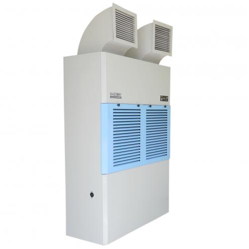 Máy hút ẩm công nghiệp Harison HD-504PS